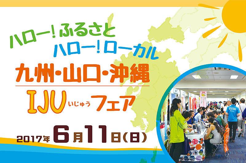 http://www.tokara.jp/upload/3347822abf5509927846844ff73e0699.jpg